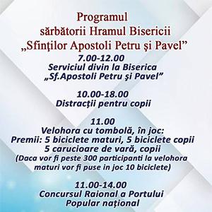 """Programul sărbătorii Hramul Bisericii """"Sfinților Apostoli Petru și Pavel"""""""