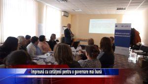 """2020.02.28 """"Împreună cu cetățenii pentru o mai bună guvernare în orașul Căuşeni"""""""